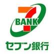 セブン銀行ATMイメージ